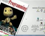 《DirectX3D 程序设计入门》前言 (上)