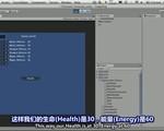 【Unity大型RPG教程】030.保存玩家数据4/6
