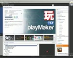 AboutCG_Unity3D_PlayMaker