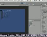 【Unity大型RPG教程】026.GUIStyle与GUISkin